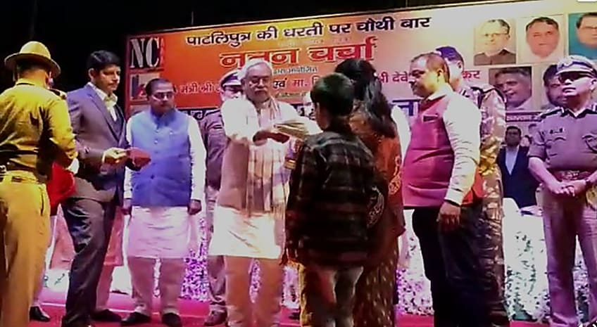पटना में एक शाम शहीदों के नाम कार्यक्रम का आयोजन,CM नीतीश ने शहीद के परिजनों को किया सम्मानित