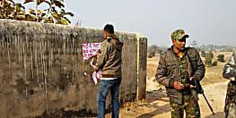 जमुई में नक्सलियों ने चिपकाया पोस्टर, पुलिस मुखबिरों को सजा देने का किया ऐलान