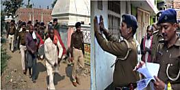 राजद नेता और मॉब लींचिंग में 2 युवकों की हत्या के आरोपितों के घर पुलिस ने चिपकाया इश्तेहार