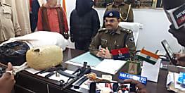 सारण का कुख्यात विनोद सिंह अपने एक साथी के साथ गिरफ्तार, 1 कार्रबाइन समेत कई हथियार और भारी मात्रा में गांजा बरामद