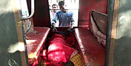 नवादा में देहज की आग में जली विवाहिता, बुलेट नहीं देने पर कर दी हत्या