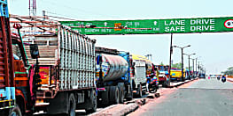 आज मध्य रात्रि से गांधी सेतु पर बड़ी गाड़ियों के परिचालन पर रोक