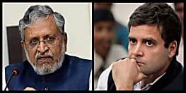 डिप्टी सीएम सुशील मोदी नहीं पहुंचे कोर्ट, राहुल गांधी के खिलाफ मानहानि केस में रखने वाले थे आज अपना पक्ष