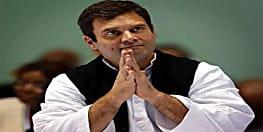 चौकीदार चोर है के बयान को लेकर राहुल ने मांगी माफी, कोर्ट से कहा-चुनाव के आवेश में दे दिया था बयान