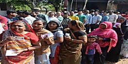 लोकसभा चुनाव के तीसरे चरण में बिहार की 5 सीटों पर मतदान कल, कई क्षत्रपों की प्रतिष्ठा दांव पर