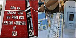विपक्ष को चुनाव आयोग से बड़ा झटका, कल नहीं बदलेगा मतगणना का तरीका