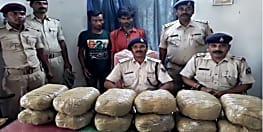 किउल रेल पुलिस को मिली सफलता, 24 किलो गांजे के साथ दो को किया गिरफ्तार