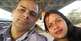 दिल्ली में टीचर ने दिखाई हैवानियत, पत्नी और 3 बच्चों को गला रेत कर मार डाला