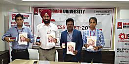 चंडीगढ़ यूनिवर्सिटी देश के नवयुवकों के लिए उच्च शिक्षा के क्षेत्र में एक बेहतरीन विकल्प -प्रो. प्रभदीप