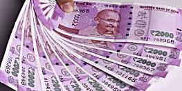 बिहार के इंजीनियरिंग कॉलेज के शिक्षकों को सातवें वेतनमान का लाभ जल्द, करीब 2 हजार शिक्षकों को होगा फायदा