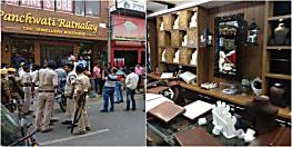 पटना के सबसे बड़ा सोना लूट कांड के मुजरिमों को पटना पुलिस ने लिया रिमांड पर..