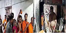 दुमका स्थित बाबा बासुकीनाथ में उमड़ा श्रद्धालुओं का सैलाब, चारो ओर हर-हर महादेव की गूंज
