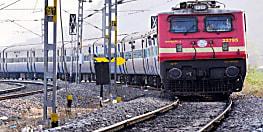 कुछ खास  ट्रेनों को निजी हाथों में देने की तैयारी, इन रुटों पर हो सकता है परिचालन