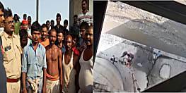 बड़ी खबर : पटना में बीच गंगा में पलटी नाव, प्रशासन और स्थानीय लोगों की मदद से बची लोगों की जान
