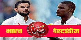 भारत और वेस्टइंडीज़ के बीच टेस्ट सीरीज़ का पहला मुकाबला आज, देखें खिलाडियों की लिस्ट