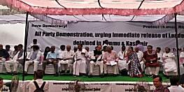 विपक्षी दलों ने दिल्ली में किया प्रदर्शन, जम्मू-कश्मीर में नेताओं की रिहाई की मांग की