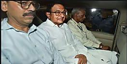 चिदंबरम की कोर्ट में पेशी, CBI ने मांगी 5 दिनों की रिमांड