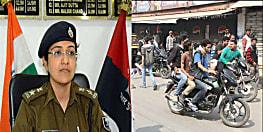 राजधानी पटना में आतंक फैलाने वाले बाइकर्स गैंग की अब खैर नहीं, SSP ने सभी थानेदारों को सूची तैयार कर गिरफ्तार करने का दिए निर्देश