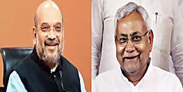 बिहार NDA ने सीटों का कर लिया बंटवारा, जानिए उपचुनाव में जेडीयू-बीजेपी कितने सीटों पर लड़ेगी चुनाव