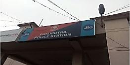 अभी-अभी : राजधानी पटना के नेहरु नगर में मिली अज्ञात युवक की लाश, इलाके में सनसनी