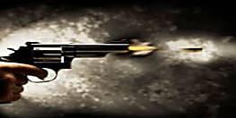 पूर्णिया में बेखौफ अपराधियों का तांडव, कारोबारी को गोली मारकर लूट लिए 4.5 लाख, हालत गंभीर
