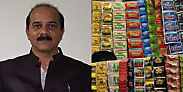 सावधान: बिहार में बिकने वाले पान मसाला के नमूनो में मैग्नेशियम कार्बोनेट के बाद मिला जहरीला रासायनिक पदार्थ...