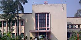 लड़की से छेड़खानी के आरोप में MIT मुज़फ़्फ़रपुर के 7 छात्र निष्काषित