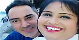 देवी का दुल्हा : भोजपुरी की लोक गायिका देवी का दिल आया ब्रजिलियन लड़के पर