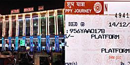शुक्रवार से दिल्ली के इन चार स्टेशनों पर नहीं मिलेगा प्लेटफार्म टिकट, जानिए क्या है वजह