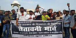 पीयू के छात्रों ने पटना में निकाला चेतावनीं मार्च, राज्य सरकार के खिलाफ जताई नाराजगी
