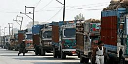 बिहार में आज आधी रात से ट्रकों का चक्का जाम...ट्रक मालिक संघ ने आंदोलन में शामिल होने से किया इंकार