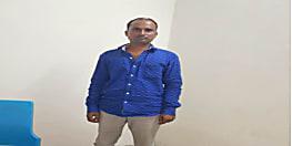 बिहार एसटीएफ को मिली सफलता, कुख्यात नक्सली को लखीसराय से किया गिरफ्तार