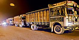 भारी वाहनों के परिचालन से जेपी सेतु को खतरा, रेलवे ने सड़क विकास निगम को किया आगाह