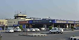 पटना एयरपोर्ट पर 1 दिसंबर से नई पार्किग पॉलिसी, जानिए क्या-क्या होगा बदलाव