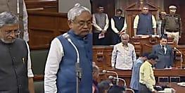 बिहार विधान सभा की कार्यवाही सोमवार तक के लिए स्थगित, दिवंगत आत्माओं को दी गई श्रद्धांजलि