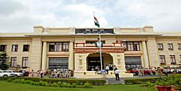 बिहार विधान मंडल में द्वितीय अनुपूरक बजट पेश, सीएम के ड्रीम प्रोजेक्ट के लिए 1688 करोड़ का प्रावधान