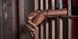 राज्य विधि आयोग की सिफारिश, जबरन धर्मांतरण कराने पर हो 5 साल जेल