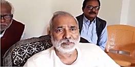 रघुवंश प्रसाद सिंह बोले- NRC के नाम पर पूरे देश में अशांति फैलाना चाहती है बीजेपी