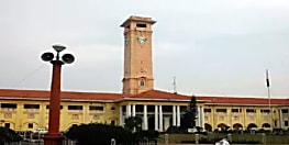 26 नवबंर को संविधान दिवस, सरकार ने सभी सरकारी सेवकों को  उस दिन यह काम करने का दिया निर्देश