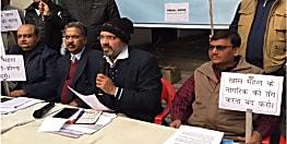 खासमहाल वासियों ने मुख्यमंत्री नीतीश कुमार से लगाई गुहार, कहा सरकार अधिकारों से ना करें वंचित
