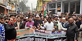 किशनगंज में संविधान बचाओ कमिटी ने निकाला विरोध मार्च, CAA एंव NRC वापस लेने के लिए दिया ज्ञापन