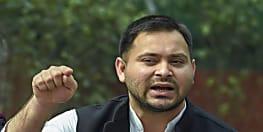 सीएम नीतीश पर गरजे तेजस्वी यादव, कहा- नीतीश सरकार ने बिहार को बेरोज़गारी का मुख्य केंद्र बना दिया