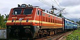 रेल यात्रियों के लिए जरुरी खबर, आज इन ट्रेनों के परिचालन में किया गया है बड़ा बदलाव