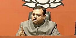 बीजेपी प्रवक्ता बोले- मुसलमानों से पूछकर सत्ता चलाती है कांग्रेस और हिंदुओं को गाली देती है...
