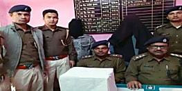 पुलिस ने गांजा तस्करी का किया पर्दाफाश, हथियार के साथ दो को किया गिरफ्तार