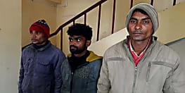 बेतिया में एसएसबी को मिली कामयाबी, 8 किलो गांजे के साथ तीन को किया गिरफ्तार