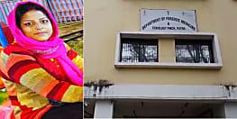 पटना में दहेज के लिए विवाहिता की हत्या, आरोपी पति गिरफ्तार