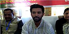 बिहार फर्स्ट,बिहारी फर्स्ट के तहत शिवहर पहुंचे चिराग पासवान, कहा बिहार के विकास को लेकर बनेगा विजन डॉक्यूमेंट्री