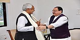 CM नीतीश से मुलाकात के बाद BJP अध्यक्ष जेपी नड्डा ने जमकर किया गुणगान,जानिए क्या कहा.......