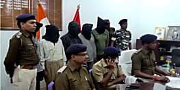 मुजफ्फरपुर में बैंक लूट का पुलिस ने किया उद्भेदन, हथियार और लूट की राशि के साथ पाँच को किया गिरफ्तार